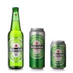 Heineken beer — Stock Photo #47734061