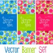Vector floral banner set. — Stock Vector
