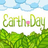 地球の日カード テンプレート。ベクトルはがきのレイアウト. — ストックベクタ