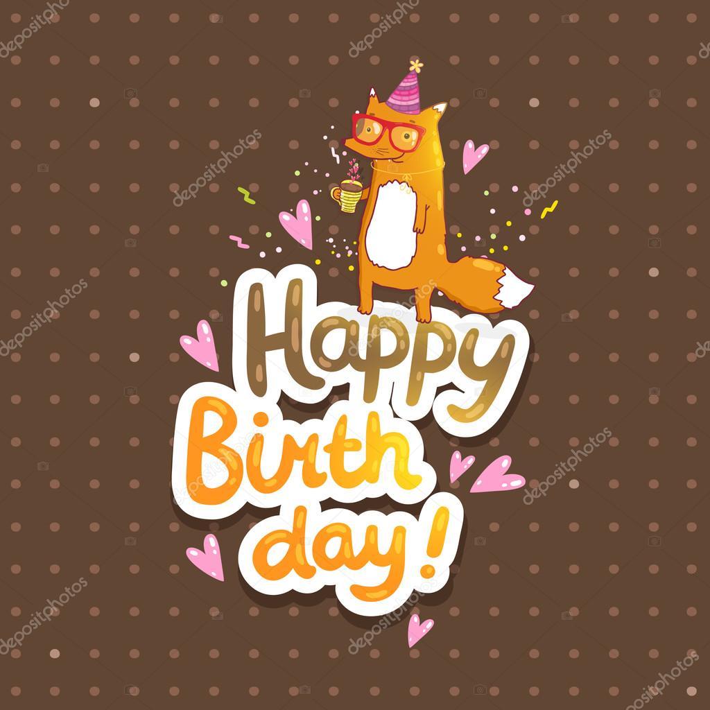 Поздравление хипстера с днем рождения