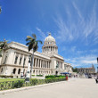 Capitol in Havana — Stock Photo