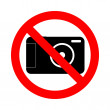 No photography allowed sign — Stock Photo #33359421