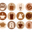 Vector set of coffee icons — Stock Vector