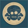 Vector scull icon — Stock Vector #32977815