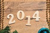 2014 — Stockfoto