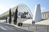 Valencia — Stockfoto