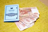 Russian money and passbook — Stock Photo