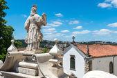 Palacio das Escolas, Coimbra (Portugal) — Stock Photo