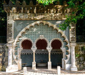 Moorish fountain, Sintra (Portugal) — Stock Photo
