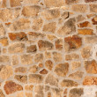 Brick wall — Stock Photo #32152297