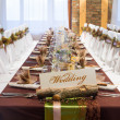 Table set for a wedding dinner — Stock Photo #36340139