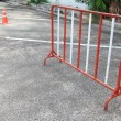 Metal barrier — Stock Photo #35529143