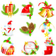 Stock Vector: Christmas Object