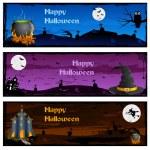 Halloween Banner — Stock Vector #33417005