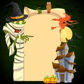 Halloween Mummy — Stock Vector