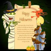 Cadılar bayramı mumya — Stok Vektör