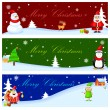 Christmas Banner — Stock Vector
