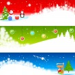 Christmas Banner — Stock Vector #34616137