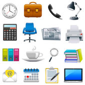 Office Object — Stock Vector