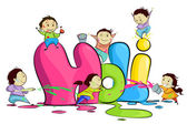 Dzieci korzystających z holi — Wektor stockowy