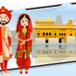 Sikh Wedding Couple — Stock Vector #41663999