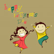 Kids in Happy Father's Day — Stock Vector #42501091