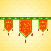 门口挂的印度传统装饰 — 图库矢量图片