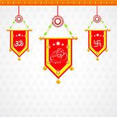 Porte suspendue pour la décoration traditionnelle indienne — Vecteur