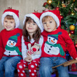 Kids on Christmas — Stock Photo