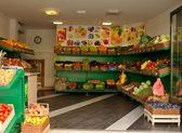 Garden-Stuff Shop — Stock Photo