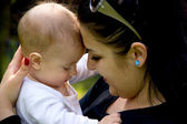 Mother and Infant — Stock Photo