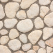 Stone wall — Stock Photo #32900997