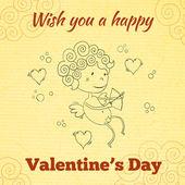 幸せなバレンタインの日グリーティング カードを希望します。 — ストックベクタ