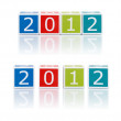 Stock Photo: Report Topics With Color Blocks. 2012 year.