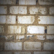 Bricked texture — Stock Photo