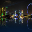 Reflections at Marina Bay — Stock Photo