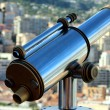 Telescope — Stock Photo