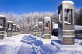 KHATSUN, BRYANSK region, RUSSIA — Stock Photo