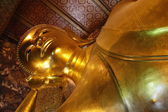 Sleeping Buddhist — Stock Photo