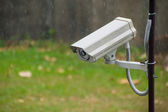 CCTV security camera in raining — Stock Photo