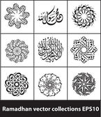 Ramadhan vector collections 02 — Stockvektor