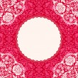 Pink floral lace background — Imagen vectorial