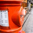 Old Postbox — Stock Photo