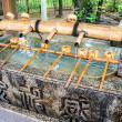 Stock Photo: Well on Japanese temple