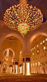 Interior of the Mosque — Stock Photo