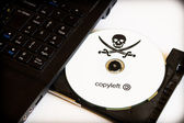 Pirated software disc — Stock Photo