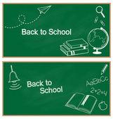 Voltar para bandeiras de escola — Vetorial Stock