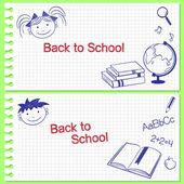 Zurück zu schule-banner — Stockvektor