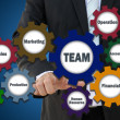 Business element and function to present team concept by gear — Stock Photo #36861127
