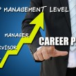 Career path for job development concept — Stock Photo